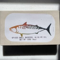 Image of the front of a package of José Gourmet Spiced Small Mackerel in Olive Oil